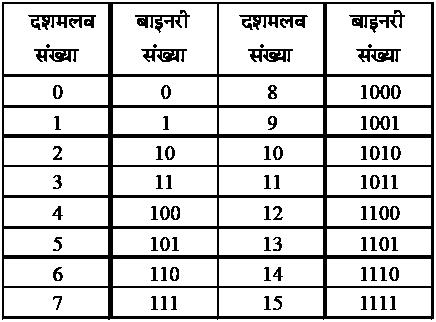computer-18515.png